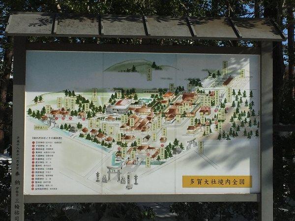 tagataisha-2017-054.jpg