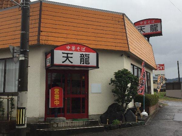 tenryu-fukui-002.jpg