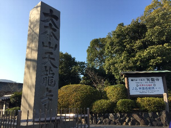 tenryuji-arashiyama-003.jpg