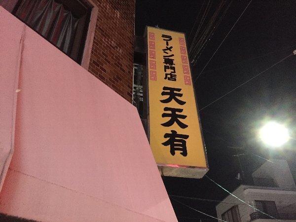tentenyou-kyoto-001.jpg