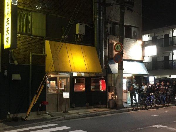 tentenyou-kyoto-019.jpg