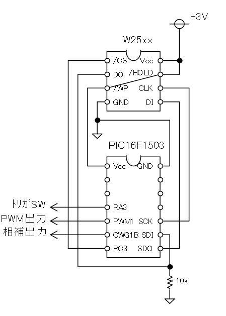 PIC16F1503で音声再生回路図
