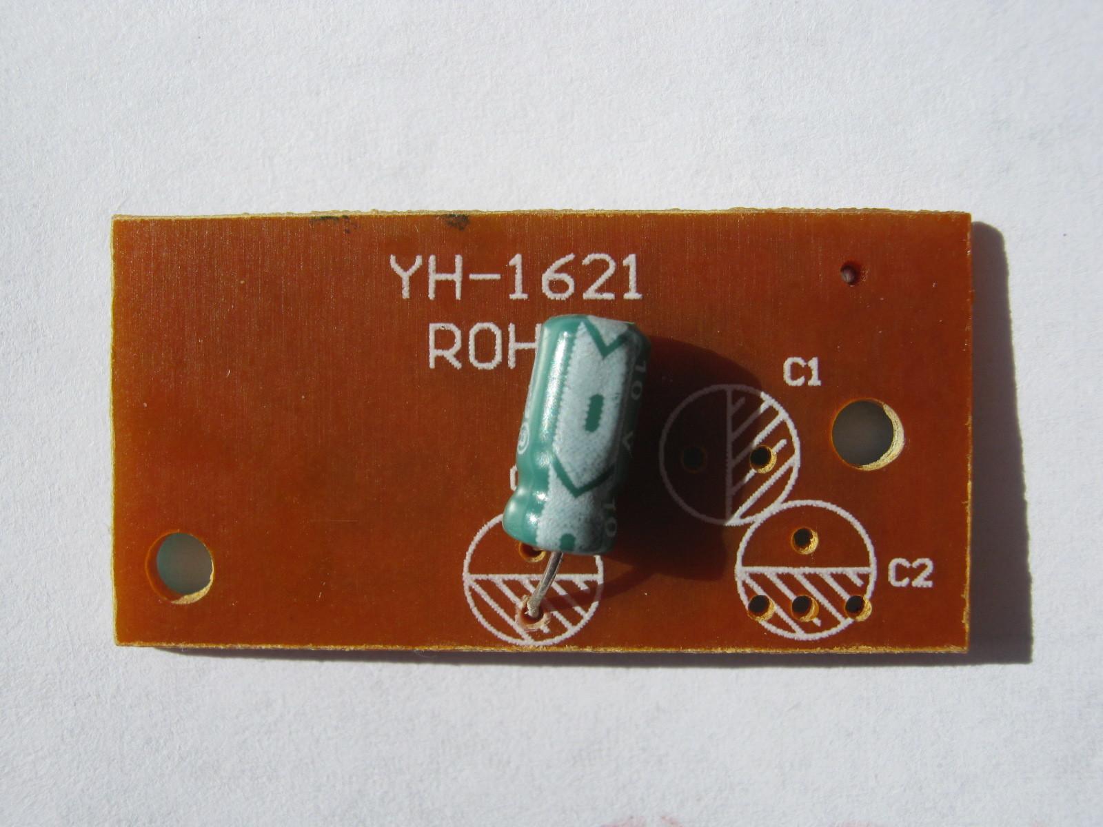 ミミクリーペット3(ボイスレコーダー・チェンジャー換装)元基板表