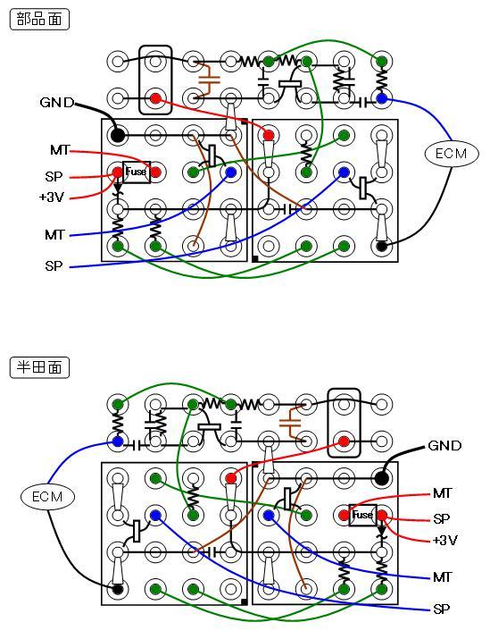 ミミクリーペット3(ボイスレコーダー・チェンジャー換装)配線図