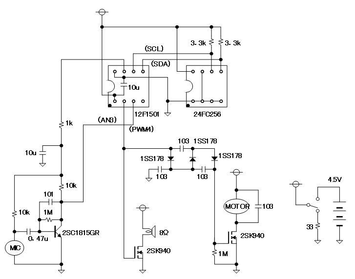 ミミクリーペット(マイコン換装新バージョン)回路図