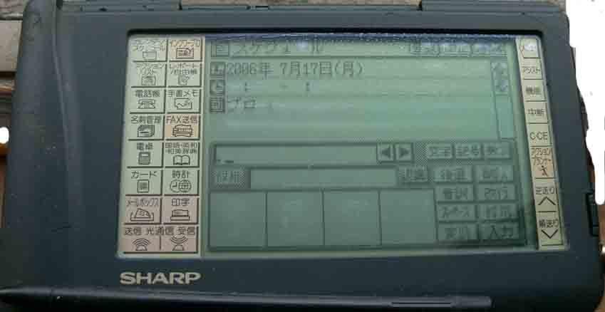 PI-4000.jpg