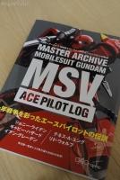 20180930-15_MSV_ACE_PILOT_LOG.jpg