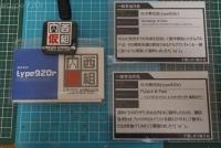 20181019-01_ChibaShibori_NameCard.jpg
