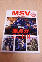 20181125_MSV_THE_FIRST.jpg