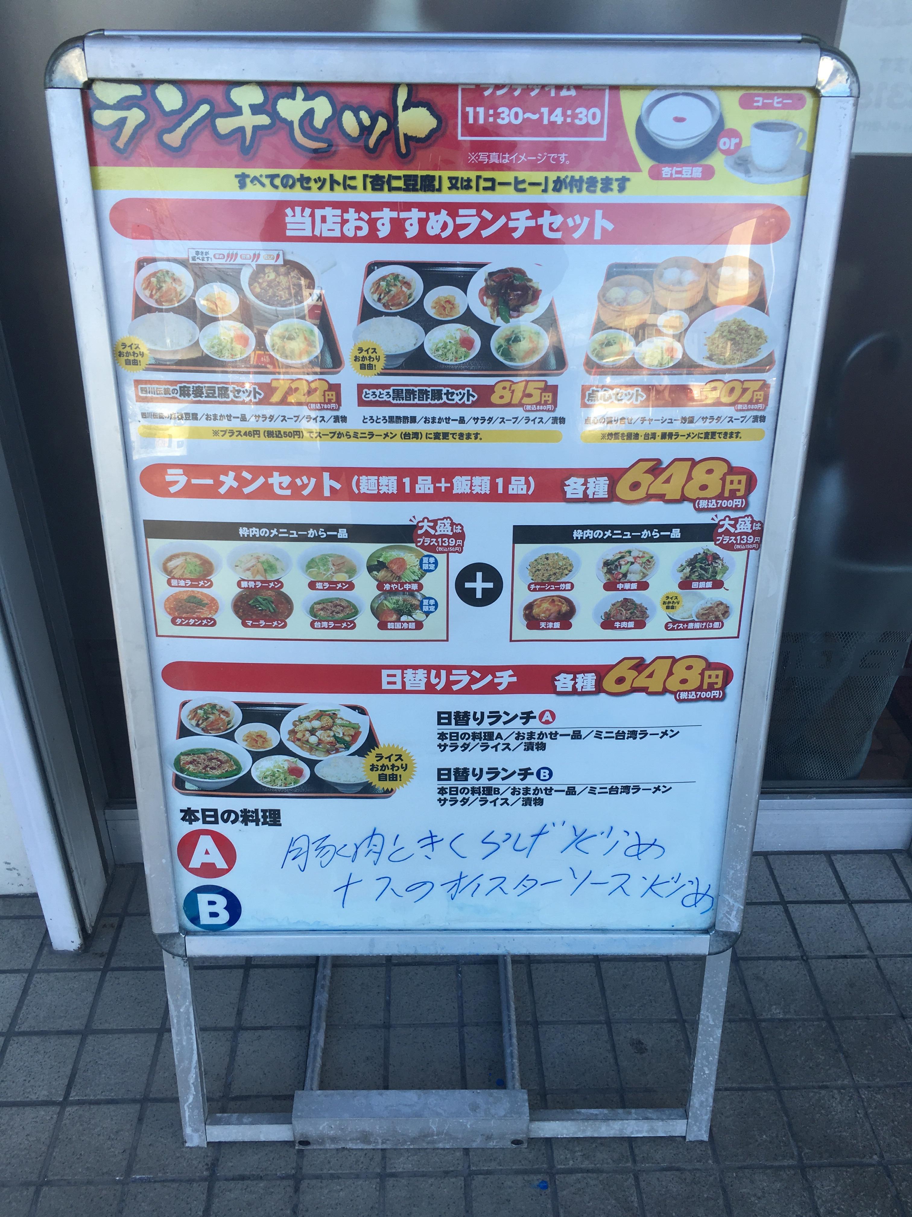fc2blog_201612161205572bb.jpg