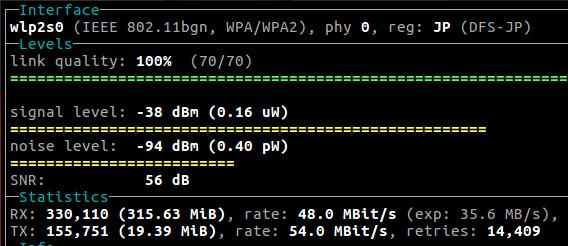 Wavemon Ubuntu 無線LAN 電波のレベル