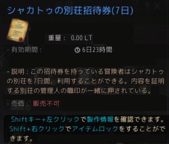 20170110165759a14.jpg