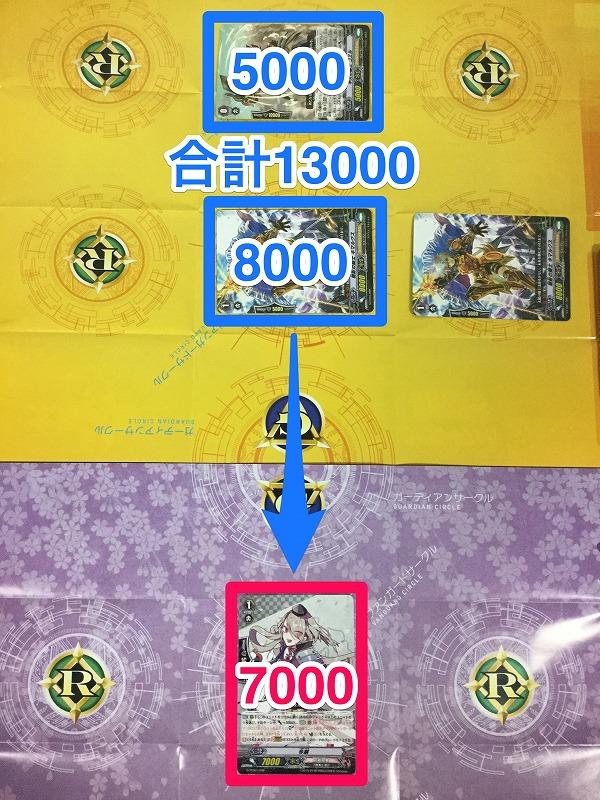 20170120071405b48.jpg