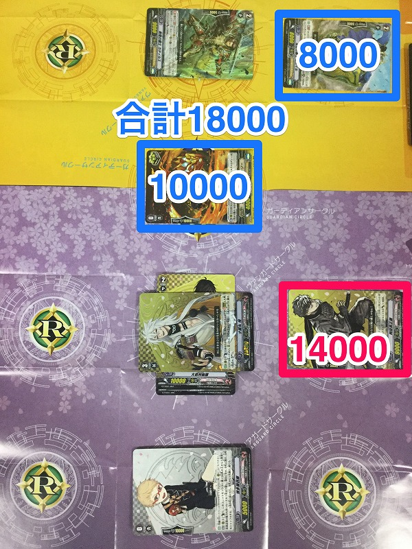20170122154543a6f.jpg