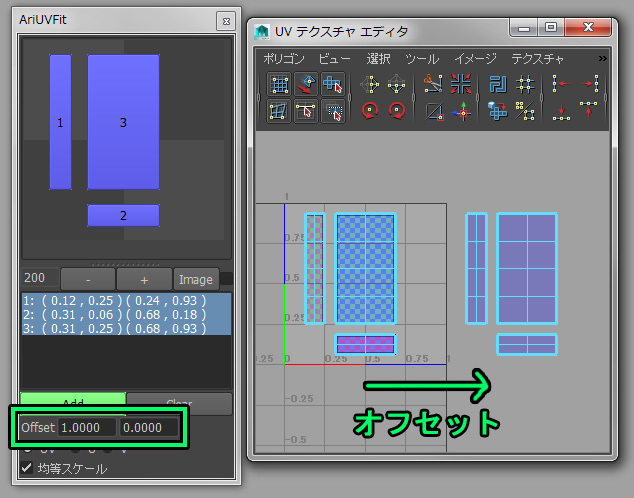 AriUVFit19.jpg