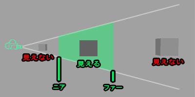 chiratsuki04.jpg