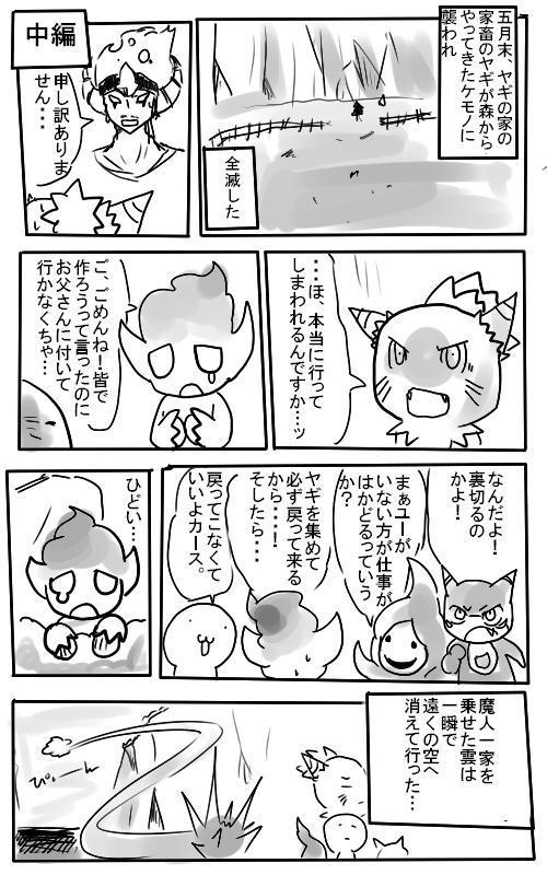 mutuhaka12.jpg