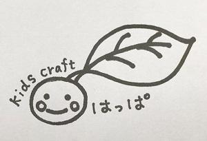 はっぱロゴマーク(写真-blog用)