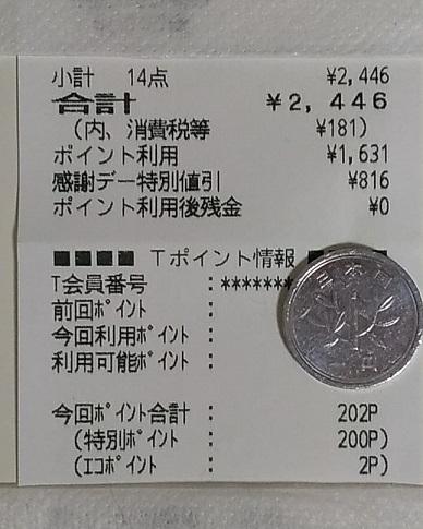 181022-2.jpg