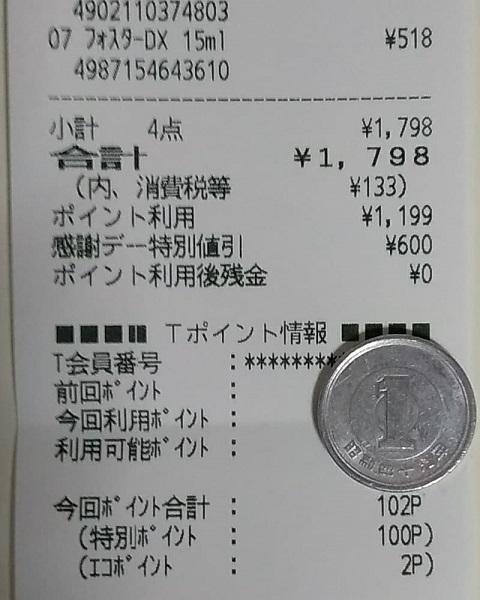 181121-2.jpg