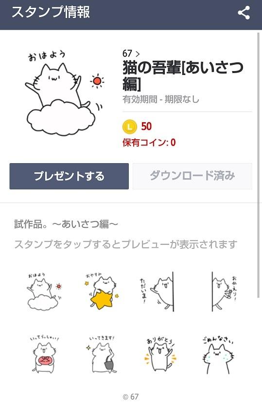 kechikechi-181105.jpg