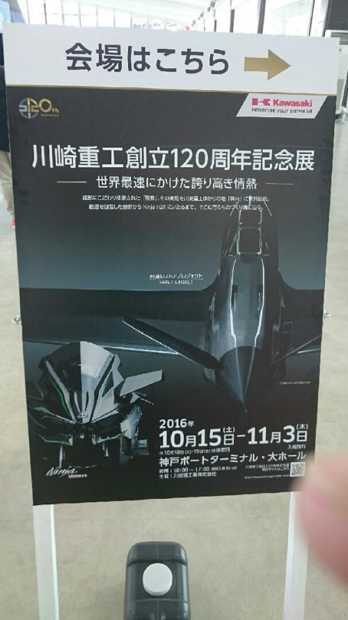 YIV-621.jpg