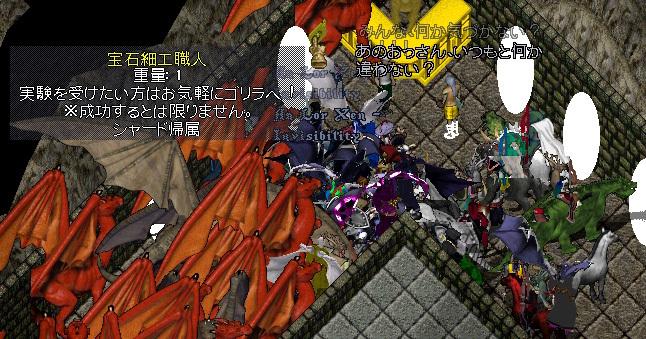 wkkgov161120_08.jpg