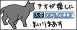 22012017_catbanner.jpg