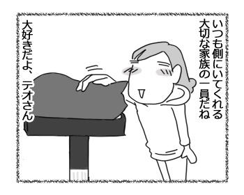 23012017_cat2.jpg
