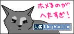 23012017_catbanner.jpg