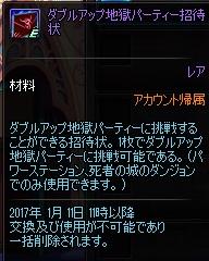 20170112014820dd9.png