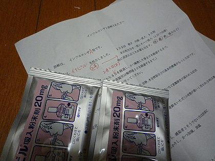 201701311054435a6.jpg