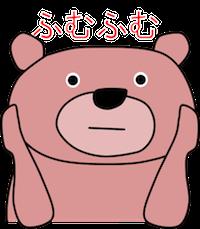bear_05.png