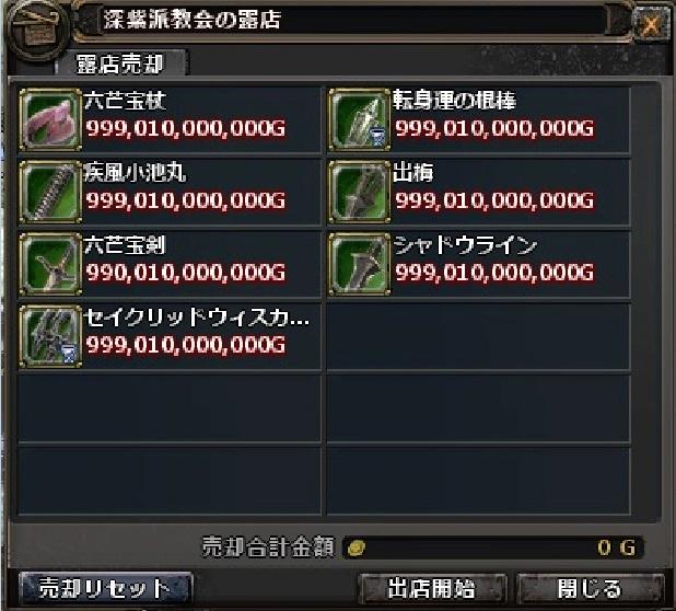 20161221113435ea4.jpg