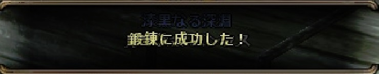EPIC_9-02.jpg