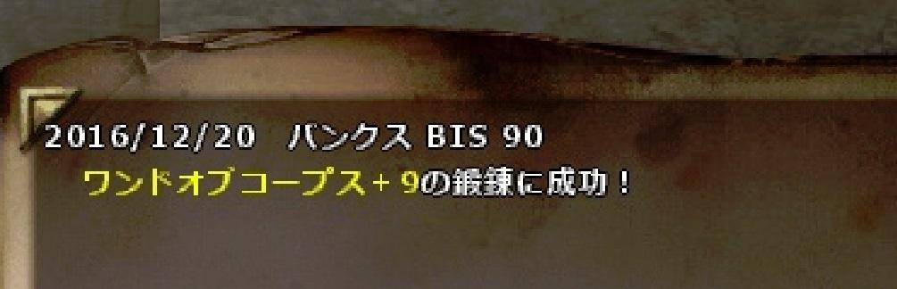 EPIC_9-04.jpg