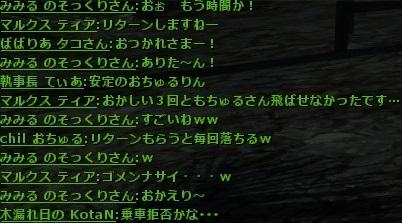 wo_20160817_015206.jpg