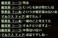 wo_20160817_211627.jpg