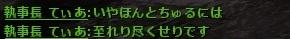 wo_20160820_003725.jpg