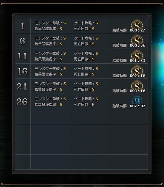 wo_20161127_014651.jpg