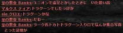 wo_20161204_002100.jpg