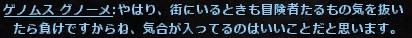 wo_20161204_223557.jpg