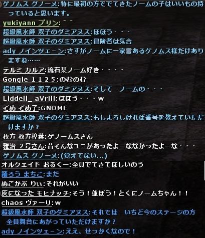wo_20161204_223616.jpg