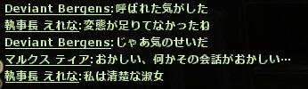 wo_20161206_225235.jpg