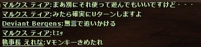wo_20161207_001209.jpg