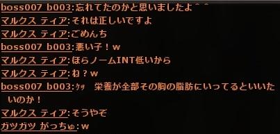 wo_20161207_234302.jpg