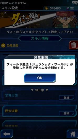 fc2blog_201702082023216f1.jpg
