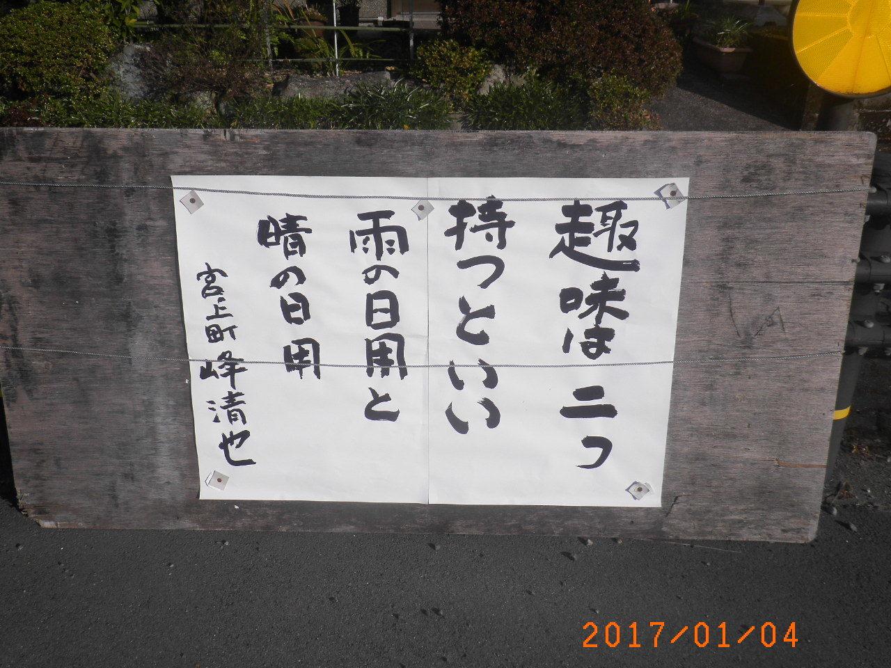20170105052822a66.jpg