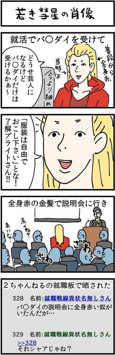 kazu_meigen-17.png