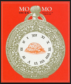 momo290126.png